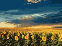 "Картина по номерам ""Пейзаж с подсолнухами"" (400х500 мм)"