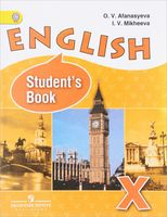 English 10. Student`s Book (+ CD)