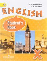 English 10. Student`s Book (+ CD)