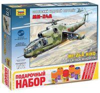 """Подарочный набор """"Советский ударный вертолет Ми-24А"""" (масштаб: 1/72)"""