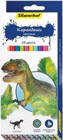 """Набор карандашей цветных """"Динозавры"""" (24 цвета)"""