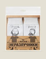 """Носки мужские хлопковые """"Неразлучники. Маркс и Энгельс"""""""