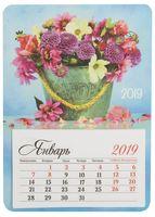 """Календарь на магните """"Красивый букет"""" (2019)"""