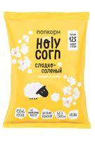 """Попкорн """"Holy Corn. Сладко-соленый"""" (30 г)"""