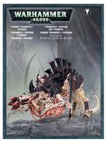 Warhammer 40.000. Tyranids. Tyrannofex/Tervigon (51-09)