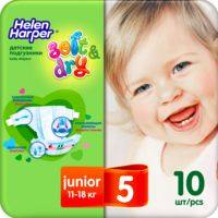 "Подгузники ""Helen Harper Soft and Dry Junior"" (11-25 кг; 10 шт.)"