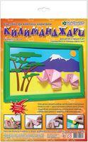 "Картина-аппликация ""Килиманджаро"""