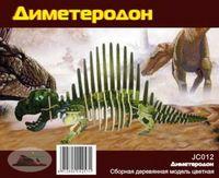 """Сборная деревянная модель """"Диметродонт"""""""