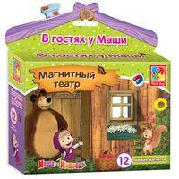 """Магнитный театр """"Маша и медведь. В гостях у Маши"""""""