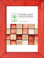 Рамка деревянная со стеклом (15x21 см; арт. Д20КС/SAD-35)