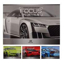 """Альбом для рисования """"Auto Focus"""" (А4; 40 листов)"""