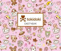 Скетчбук. Вселенная tokidoki (200х240 мм)