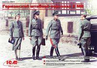 """Набор миниатюр """"Германский штабной персонал II МВ"""" (масштаб: 1/35)"""