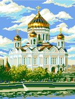 "Алмазная вышивка-мозаика ""Храм Христа Спасителя"""