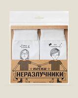 """Носки женские хлопковые """"Неразлучники. Пол Маккартни и Джон Леннон"""""""