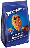 "Драже ""Миндаль Иванович"" (135 г)"