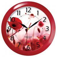 Часы настенные (29 см; арт. 11130145)