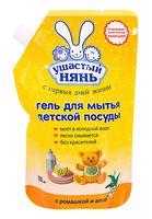 Средство для мытья детской посуды (500 мл)