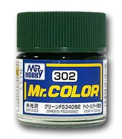 Краска Mr. Color (green, C302)
