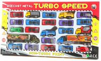"""Игровой набор """"Turbo Speed"""""""