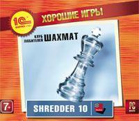 ���� ��������� ������: Shredder 10