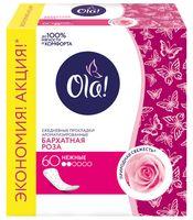 """Ежедневные прокладки """"Ola! Daily Deo. Бархатная роза"""" (60 шт.)"""