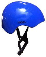 "Шлем защитный ""Shell"" (M; синий)"