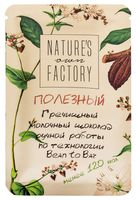 "Шоколад молочный ""Nature's Own Factory. Гречишный"" (20 г)"