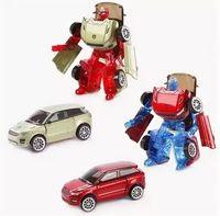 """Робот-трансформер """"Машина. Космобот"""""""