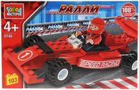 """Конструктор """"Ралли. Формула-1"""" (103 детали)"""