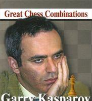 Гарри Каспаров. Лучшие шахматные комбинации