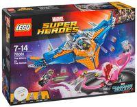 """LEGO Super Heroes """"Милано против Обелиска"""""""