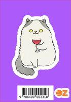 "Глянцевая наклейка ""Котик с вином"" (арт. 231)"