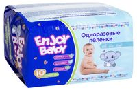 """Пелёнки одноразовые детские """"Enjoy Baby"""" (10 шт.; 600х600 мм)"""