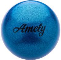Мяч для художественной гимнастики AGB-103 (19 см; синий)