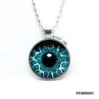 """Кулон """"Глаз"""" (041)"""