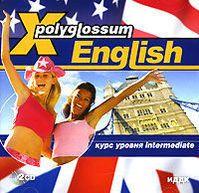 X-Polyglossum English: Курс уровня Intermediate
