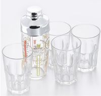 Набор для питья (5 предметов)