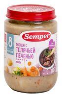 """Детское пюре Semper """"Овощи с телячьей печенью"""" (190 г)"""