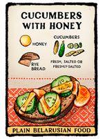 "Магнит на холодильник ""Простая Беларуская ежа. Cucumbers with honey"" (арт. 16.2011)"