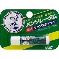 """Бальзам для губ """"Medicated Stick. С ланолином"""" (4,5 г)"""