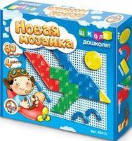 Мозаика (80 элементов; арт. 2012)
