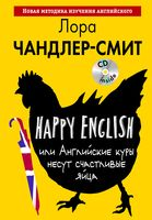 Happy English (+ CD)