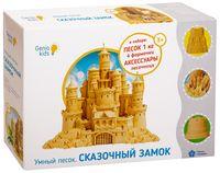 """Набор для лепки из песка """"Сказочный замок"""" (1 кг)"""