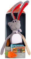 "Мягкая игрушка ""Заяц Генри"" (21 см)"