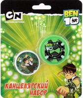 "Набор канцелярский ""Ben 10"" (точилка + ластик)"