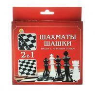 Шахматы и шашки (арт. ИН-1618)