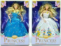 "Кукла ""Принцесса"" (арт. BLD061)"