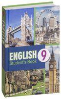 Английский язык. 9 класс (+ CD)