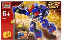 """Конструктор """"Супер робот"""" (194 детали)"""
